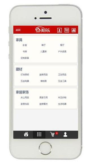 ecshop手机模板【手机客服端触摸屏】ecshop手机版