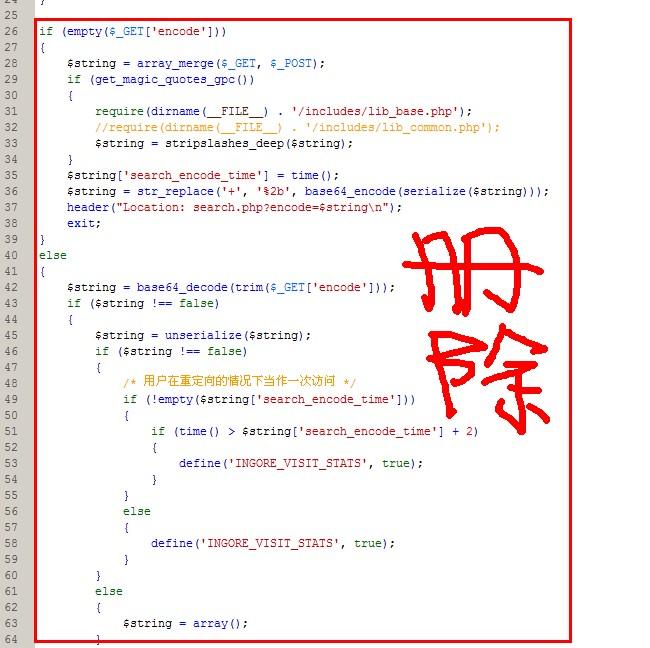 ecshop模板怎么安装_ECSHOP商品搜索结果url不加密搜索页显示搜索关键词-ECSHOP教程网