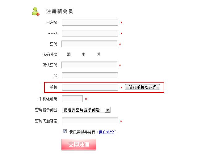 手机网页无法加载插件