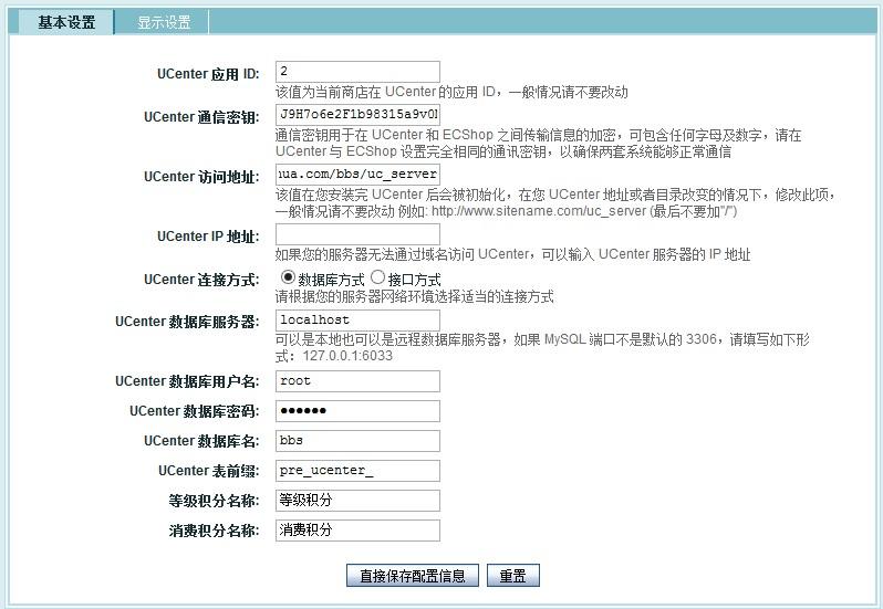 QQ图片20131224094848