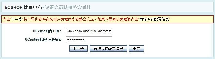 QQ图片20131224094703